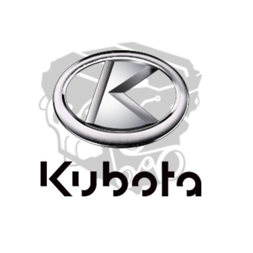 Kubota (1)